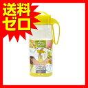 麦茶ポット 横置き 耐熱 ファインジャグ 2.2L レモン ( 冷水筒 水差し タケヤ )テレビで紹介 雑誌掲載 おしゃれ かわいい