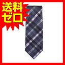 流行包, 飾品, 名牌配件 - ヒロココシノ・オム ネクタイ チェック 03254−4901−02