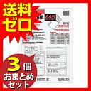 コクヨ シン-5J 履歴書用紙 A4 大型封筒付 JIS様式例準拠 ≪おまとめセット【3個】≫