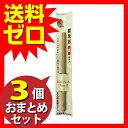 北星鉛筆 大人の鉛筆 替え芯2mm 赤 5本入 OTP-200RD ≪おまとめセット【 3個 】≫ 【 送料無料 】
