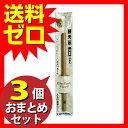 北星鉛筆 大人の鉛筆 替え芯2mm HB 5本入 OTP-150HB ≪おまとめセット【3個】≫