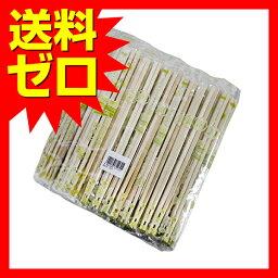 竹一本箸(節あり)完封 楊枝入り100膳 P-441