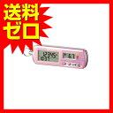 リズムウォーカー UVセンサー付歩数計 ピンク 9ZYA03RH13|1805SDTT^