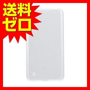 エレコム ZenFone Live / / ソフトケース / 極み / ク