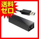 エレコム 有線LANアダプタ/Giga対応/USB3.0/Type-A/ブラック☆EDC-GUA3-B★【あす楽】【送料無料】 1302ELZC^