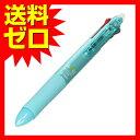 パイロット 3色ボールペン フリクションボール3 LKFB60UFMG 0.38mm ミントグリーン軸 ※商品は1点 ( 1個 ) の価格になります。 【 送料無料 】