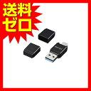 バッファローTypeC&USB3.0 microSD専用カー...