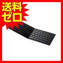 エレコム Bluetoothキーボード/折りたたみタイプ/マルチペアリング対応/ブラック☆TK-FLP01BK★ |1302ELZC^