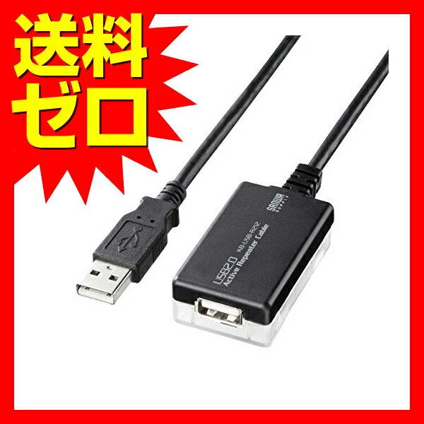 サンワサプライ 12m延長USBアクティブリピーターケーブル☆KB-USB-R212★【あす楽】【送料無料】|1302SAZC^