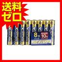 アルカリ乾電池 Vシリーズ ハイパワータイプ(単4形×8本パック)
