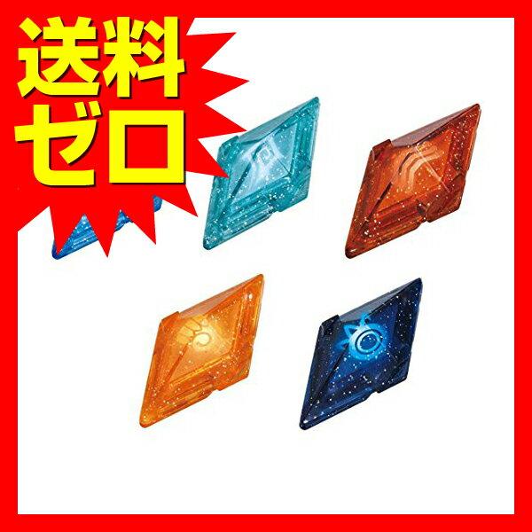ポケットモンスター Zクリスタル Vol.04 カキセット