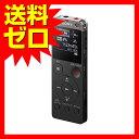 ソニー SONY ステレオICレコーダー ICD-UX565F : 8GB リニアPCM録音対応 ブラック ICD-UX565F B