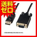 е╡еєеяе╡е╫ещед DisplayPort-VGA╩╤┤╣е▒б╝е╓еы2mб∙KC-DPVA20б·б┌┴ў╬┴╠╡╬┴б█|1602SATM^