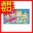 ファーファ 台所用洗剤セット NFA−100 商品は1個 (...
