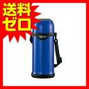 水筒 象印 ( ZOJIRUSHI ) ステンレスボトルコップタイプ 800ml SJ-TG08-AA 【送料無料】