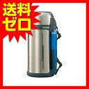 水筒 象印 ( ZOJIRUSHI ) ステンレスボトル タフ 1.5L SF-CC15-XA