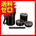 象印 ( ZOJIRUSHI ) 保温弁当箱 ステンレスランチジャー 【大容量お茶わん約4杯分】 SL-XE20-AD