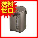 象印 電気ポット 3.0L メタリックブラウン CD-WU30-TM