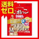 ゴン太のほねっこシニア Mサイズ 340g ドッグフード ドックフート シニア 犬 イヌ いぬ ドッグ ドック dog ワンちゃん 送料無料...