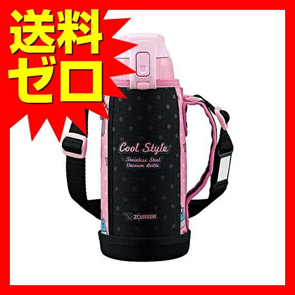 象印 ( ZOJIRUSHI ) 水筒 直飲み スポーツタイプ ステンレスクールボトル 0.8L ピンクブラック SD-FA08-BP