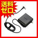 エレコム ノートPC用ACアダプター/丸型コネクタ/19V/...