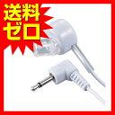 AudioComm 片耳モノラルイヤホン φ2.5超ミニプラグL型 1m ホワイト EAR-B251L-W 03-3162
