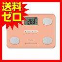 体組成計 フィットスキャン FS102PK (体重計)