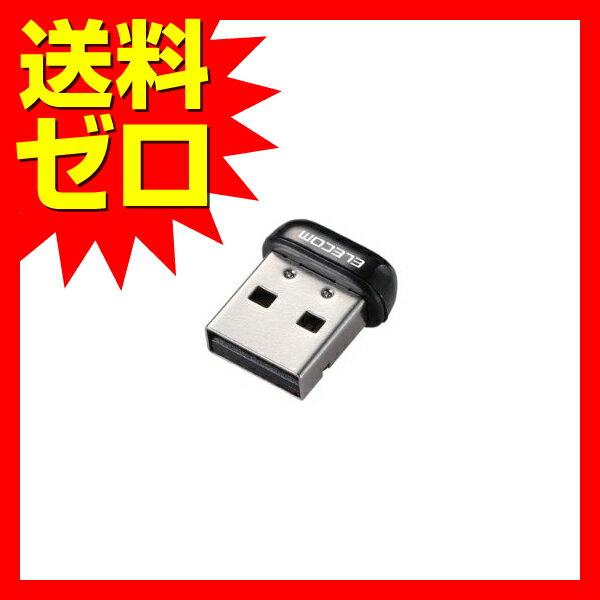 エレコム 150Mbps USB無線超小型LANアダプタ WDC-150SU2MBK WDC-150SU2MBK 【送料無料】