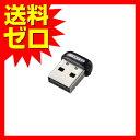 エレコム Wi-Fi 無線LAN 子機 150Mbps 11n / g / b 2.4GHz専用 USB2.0 コンパクトモデル ブラック WDC-150SU2MBK USB無線超小型LANアダ..
