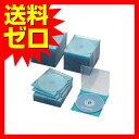 エレコム DVD CDケース プラケース スリム 1枚収納 50枚パック クリアブルー CCD-JSCS50CBU Blu-ray / ( / PS / ) 【 送料無料 】 ELECOM 【 あす楽 】