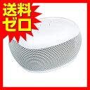 エレコム Bluetoothモノラルスピーカー LBT-SPP20WH LBT-SPP20WH 【送料無料】