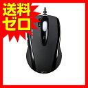 サンワサプライ HYPERLEDマウス☆MA-125HBK★【送料無料】|1302SAZC^