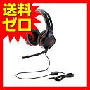 エレコム ゲーミングヘッドセット/両耳オーバーヘッド/4極ミニプラグ/50mmドライバ/極厚イヤーパッド/コントローラ付属/ブラック HS-G0..