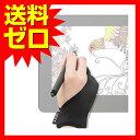 エレコム 2本指グローブ 手袋 Sサイズ 左利き右利き両用 TB-GV1S 液晶ペンタブレット用グローブ / 【送料無料】 ELECOM