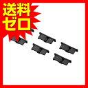 サンワサプライ USB3.0microBコネクタキャップ☆TK-MUSB3CAP★【送料無料】|1602SATM^