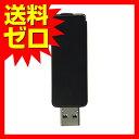 バッファロー iBUFFALO_オートリターン機構 USB3.0 USBメモリー 8GB ブラック☆RUF3-PN8G-BK★【送料無料】 ...