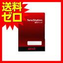バッファロー オンサイト保守 HDD返却不要 2年目3年目1年延長☆OP-TSON-EX/ADNR★【送料無料】|1803BFTT^