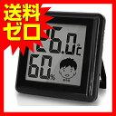 ドリテック デジタル温湿度計 ピッコラ ブラック O-282BK (1コ入) ※商品は1点 (個) の価格になります。