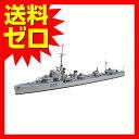 タミヤ 1 / 700 ウォーターラインシリーズ No.910 オーストラリア海軍 駆逐艦 ヴァンパイア プラモデル 31910
