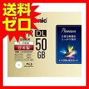 パナソニック 録画用6倍速ブルーレイ片面2層50GB (追記型) 単品 LM-BR50MP