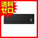 エレコム ゲーミングマウスパッド デスクマット 超大型 900mm×297mm ブラック MP-G01BK / 【 あす楽 】 ELECOM