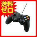 エレコム ゲームパッド USB接続 Xinput / Dir...