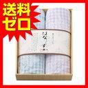 はなしずか 日本製ジャカードタオルケット2枚セット HS5010|1805SDTT^