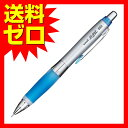三菱鉛筆 M5617GG1P.40 シャープペンシル アルファゲルシャープ 0.5mm ロイヤルブルー やわらかめ癒し系タイプ※商品は1点 ( 個 ) の価..