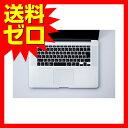 キーボードカバー Apple Mac アップル キーボード防塵カバー ノート用 エレコム ELECOM☆PKB-MACB5★【あす楽】【送料無料】|1302ELZC^