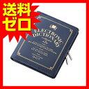 電子辞書 ケース カバー 電子辞書 ケース フルカバータイプ デザイン ブルー エレコム ELECOM☆DJC-021BU★【あす楽】【送料無料】|1302ELZC^