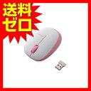 エレコム ワイヤレスBlueLEDマウス ☆M-BL20DBPN★ 【あす楽】【送料無料】 1302ELZC^