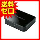 エレコム BluetoothオーディオレシーバーBOX LBT-AVWAR700 【あす楽】 【送料無料】