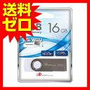 【スマホエントリーで全品ポイント10倍 3/18 10:00 開始!】Wii U/Wii用 USBメモリー16GB|1402ANZM^