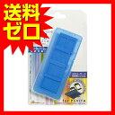PS VITA用カードケース8+2 VITA 2nd(ブルー)おしゃれ かわいい|1605ANTP^